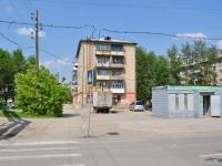 Nevyansk, Matveev st, house 26. Apartment house