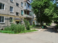 Nevyansk, Matveev st, house 28. Apartment house