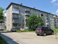 Nevyansk, st Matveev, house 32/1. Apartment house