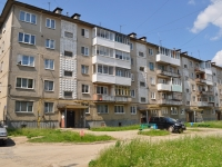 Nevyansk, Matveev st, house 32/2. Apartment house