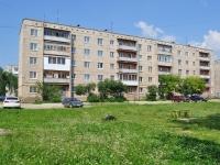Nevyansk, st Matveev, house 34. Apartment house