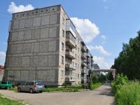 Nevyansk, st Matveev, house 35. Apartment house