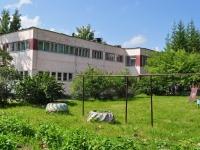 Nevyansk, Chapaev st, house 22/2. nursery school