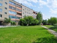 Nevyansk, Chapaev st, house 22. Apartment house
