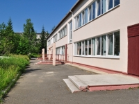 Невьянск, улица Чапаева, дом 24А. больница