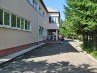Nevyansk, Chapaev st, 房屋 24А. 医院