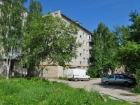 Nevyansk, Chapaev st, house 24. Apartment house