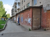 Nevyansk, Chapaev st, house 26. Apartment house