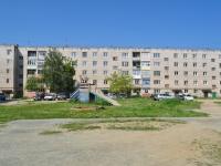 Nevyansk, Chapaev st, 房屋 28/1. 公寓楼