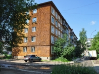Nevyansk, Chapaev st, house 28/2. Apartment house