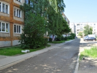 Nevyansk, Chapaev st, house 30/1. Apartment house
