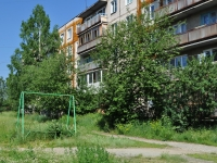 Nevyansk, Chapaev st, house 34/1. Apartment house