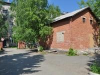 Nevyansk, Chapaev st,