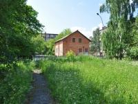 Nevyansk, Chapaev st, service building