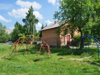Nevyansk, st Chapaev. service building