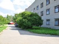 Nevyansk, Chapaev st, polyclinic