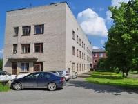 Невьянск, улица Чапаева. поликлиника