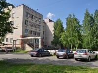 Nevyansk, Chapaev st, 门诊部