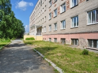 Невьянск, улица Чапаева, поликлиника