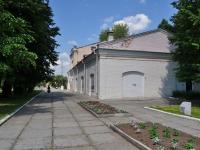 Невьянск, музей Невьянский историко-архитектурный музей, площадь Революции, дом 2