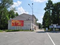 Nevyansk, 博物馆 Невьянский историко-архитектурный музей, Revolyutsii square, 房屋 2