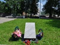 Невьянск, площадь Революции. памятник Бойцам-танкистам