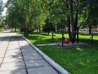Nevyansk, monument в честь 300-летия Российского флотаRevolyutsii square, monument в честь 300-летия Российского флота