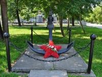 Невьянск, площадь Революции. памятник в честь 300-летия Российского флота