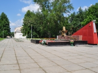 Nevyansk, memorial complex Вечный огоньRevolyutsii square, memorial complex Вечный огонь