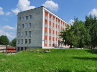 Невьянск, улица Кирова, дом 1. органы управления