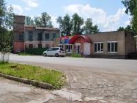 Невьянск, улица Кирова, дом 4. магазин