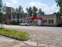 Nevyansk, Kirov st, house 4. store