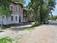 Nevyansk, Kirov st, house 6. Apartment house