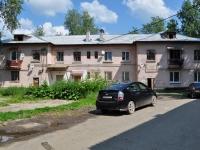 Невьянск, улица Кирова, дом 6. многоквартирный дом