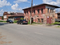 Невьянск, улица Кирова, дом 9. многофункциональное здание