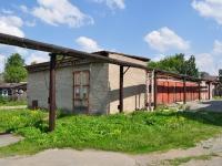 Nevyansk, Kirov st, 车库(停车场)