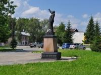 Nevyansk, 纪念碑 В.И. ЛенинуKirov st, 纪念碑 В.И. Ленину