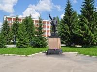 Невьянск, улица Кирова. памятник В.И. Ленину
