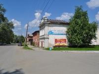 Невьянск, улица Кирова. многофункциональное здание