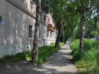 Nevyansk, Krasnoarmeyskaya st, house 1. Apartment house