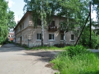 Nevyansk, st Krasnoarmeyskaya, house 1. Apartment house