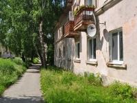 Nevyansk, Krasnoarmeyskaya st, 房屋 1. 公寓楼