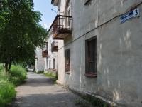 Невьянск, Красноармейская ул, дом 3