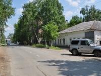 Nevyansk, st Krasnoarmeyskaya, house 4. factory