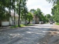 Nevyansk, 工厂(工场) ООО «Завод напитков» , Krasnoarmeyskaya st, 房屋 4