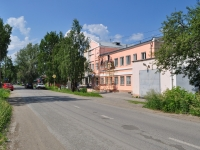 Nevyansk, governing bodies ГУ Управление пенсионного фонда РФ, Krasnoarmeyskaya st, house 5