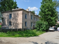 Nevyansk, st Krasnoarmeyskaya, house 12. Apartment house