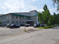 Nevyansk, 银行 Сбербанк России, Krasnoarmeyskaya st, 房屋 16