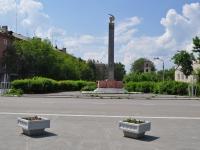 Nevyansk, 石碑