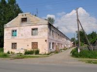 Nevyansk, Lunacharsky st, house 11. Apartment house